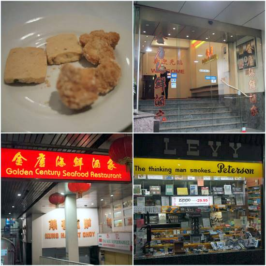 HLJ Asian Express and Golden Century Chinese Restaurants Chinatown Sydney