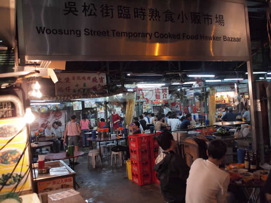 Hong Kong Street Food Photos