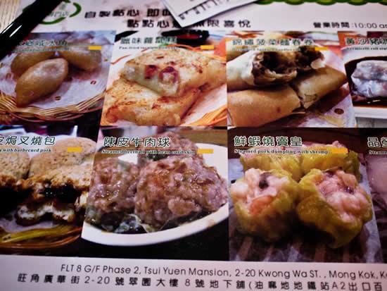 Hong Kong Street Food Tour Day 4