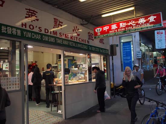 Bbq Dim Sims Ho's Dim Sim Kitchen Pitt
