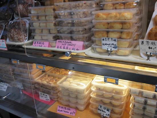 Ho's Dim Sim Kitchen Pitt Street Chinatown Sydney Australia
