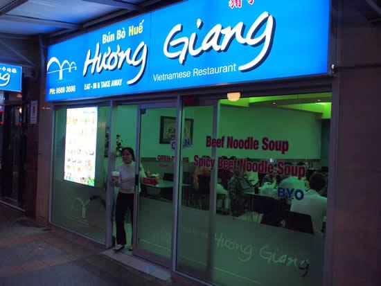 Huong Giang Vietnamese Restaurant Marrickville Sydney Australia