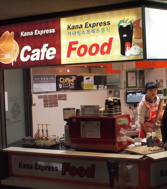 Kana Express Korean Cafe