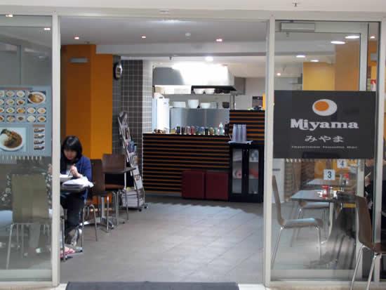 Miyama Japanese Noodle Bar Broadway Sydney