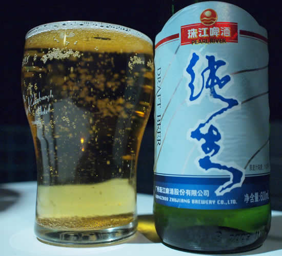Pearl River Chinese Beer