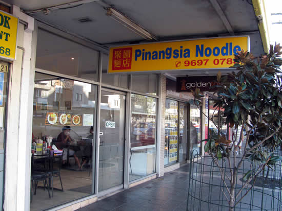 Pinangsia Noodle Indonesian Kingsford