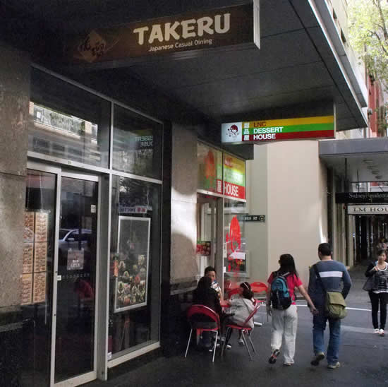 Takeru Japanese Restaurant Sussex Street Sydney Australia