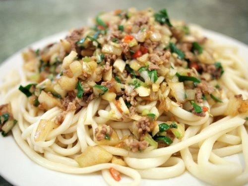 Xin Jiang Noodle Restaurant Ashfield Sydney Australia